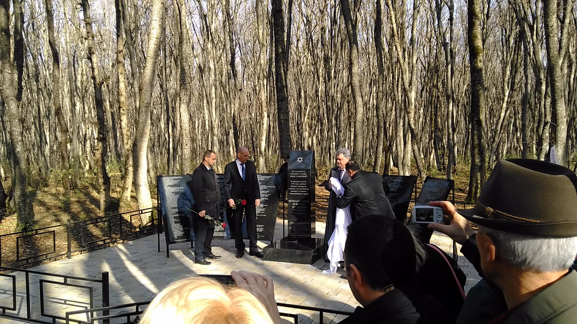 Открытие мемориала Жертвам Холокоста в Ставрополе