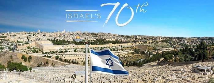 70 лет государству Израиль