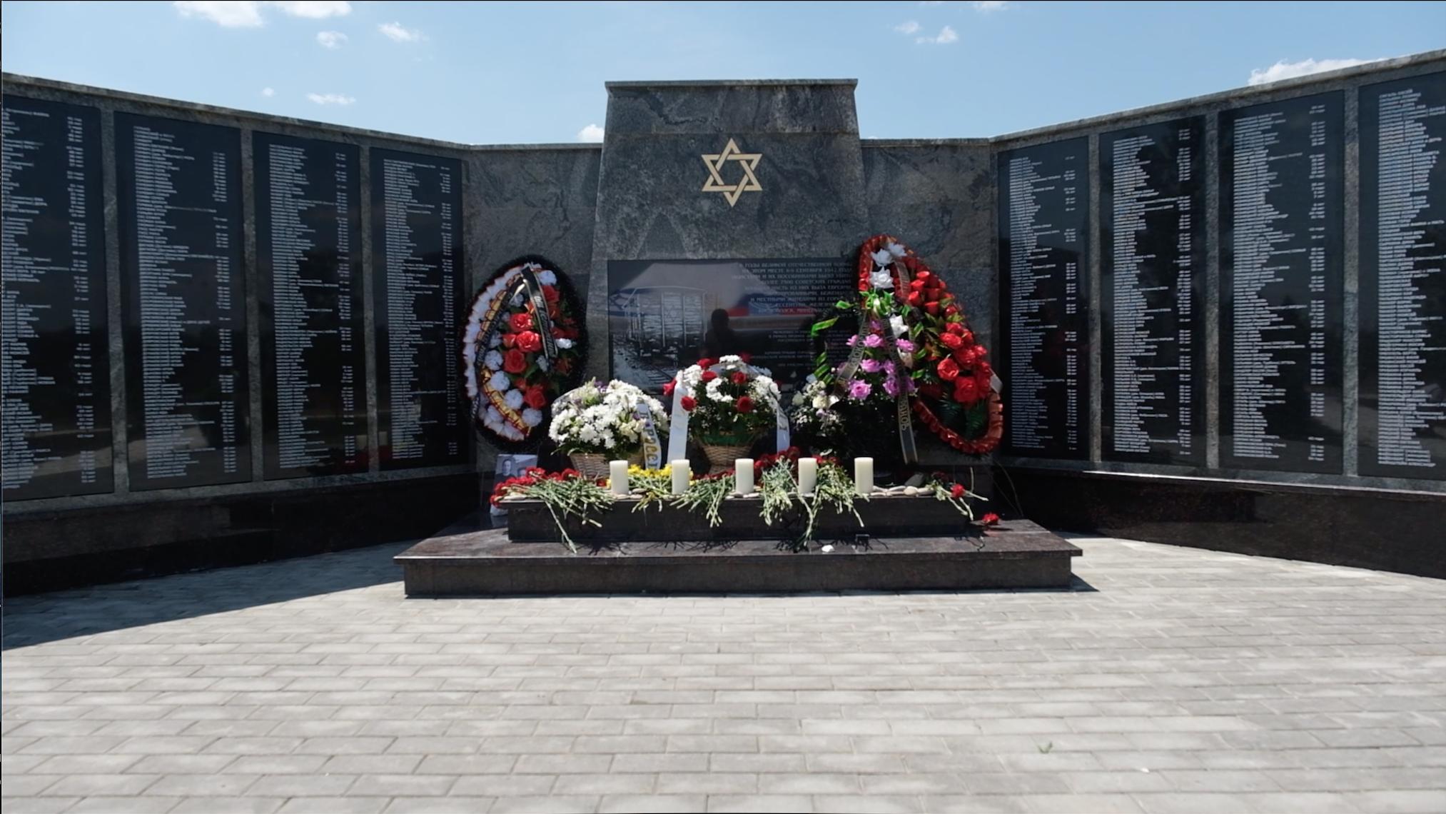 Открытие Мемориала Жертвам фашизма.18.06.2019