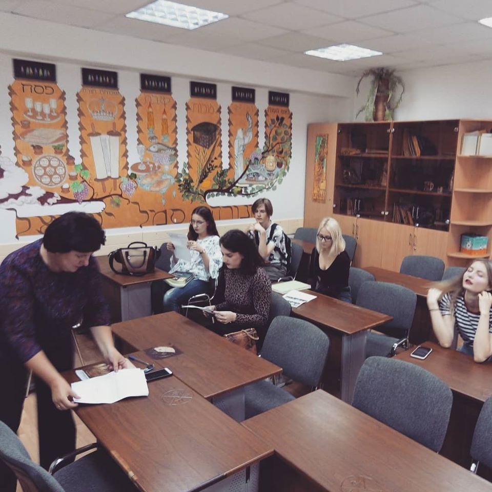 Центр Иврита и Израильской культуры ПГУ