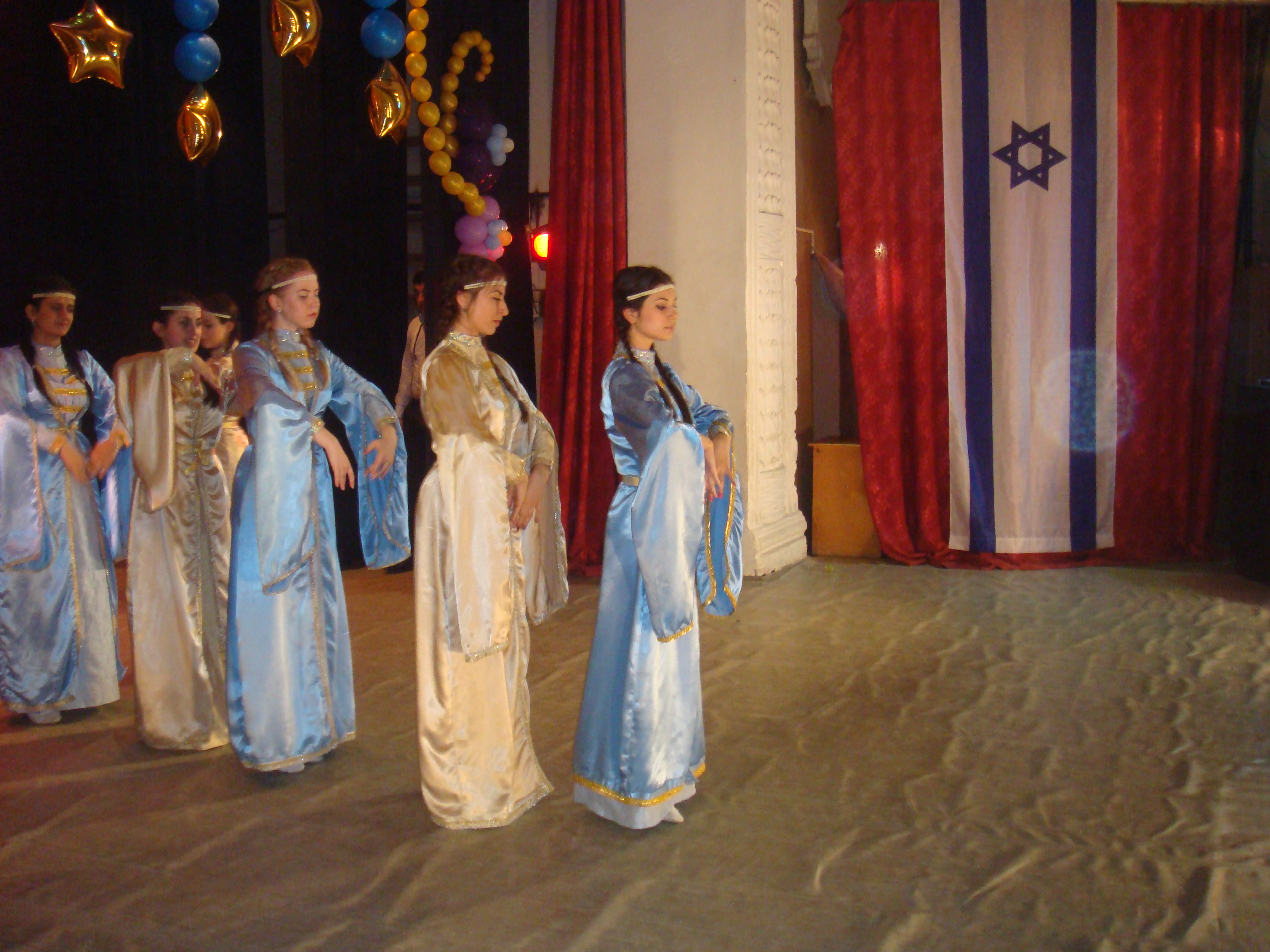 День независимости Государства Израиль